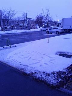 米沢(雪).jpg